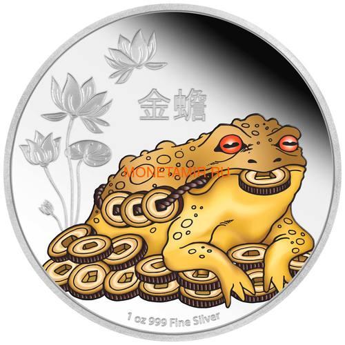 Ниуэ 2 доллара 2016 Денежная Жаба Фен-Шуй (Niue 2$ 2016 Niue 2$ 2016 Feng Shui Money Toad).Арт.000498552436/60