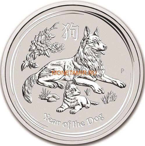 Австралия 50 центов 2018 Год Собаки – Лунный календарь (Australia 50 cents 2018 Year of the Dog Lunar calendar).Арт.60 (фото)