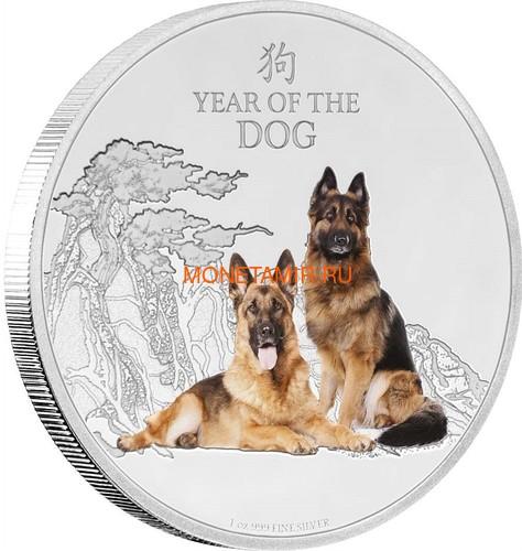 Ниуэ 2 доллара 2018 Год Собаки – Лунный календарь (Niue 2$ 2018 Year of the Dog Lunar calendar).Арт.60