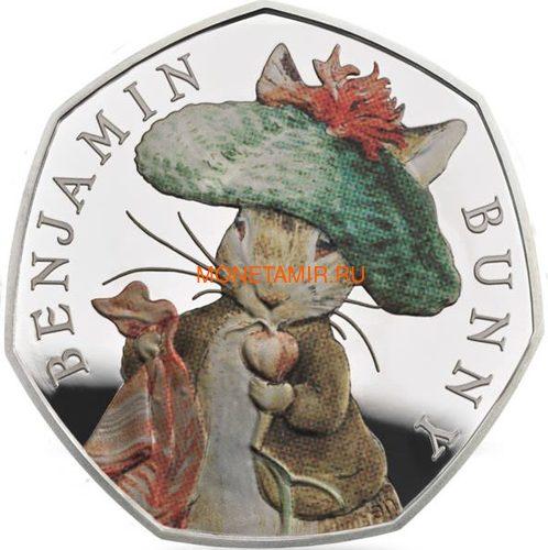 Великобритания 50 пенсов 2017 Кролик Бенджамин Банни Персонажи Беатрис Поттер (UK 50 pence 2017 Benjamin Bunny Rabbit on the last Beatrix Potter Silver).Арт.60 (фото)