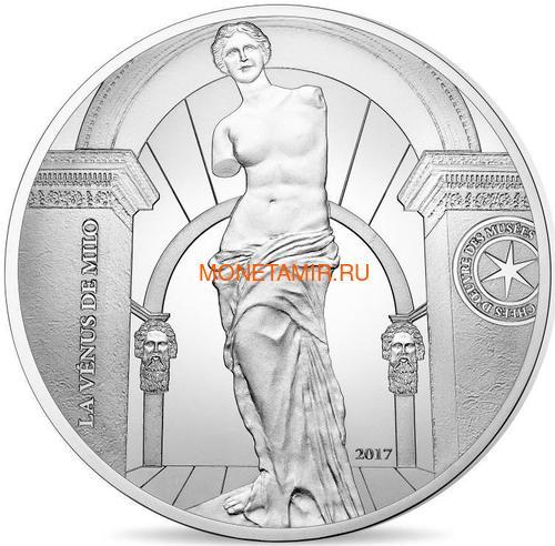 Франция 10 евро 2017 Венера Милосская серия Музеи Франции (France 10E 2017 The Venus de Milo).Арт.60