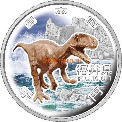 Япония 1000 йен 2010 Префектура Фукуи Динозавр (Japan 1000Y 2010 Fukui Prefecture).Арт.000630038638/60 (фото)