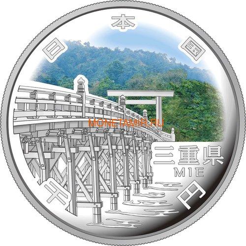 Япония 1000 йен 2014 Префектура Миэ Мост (Japan 1000Y 2014 Mie Bridge Prefecture).Арт.000435748567/60 (фото)