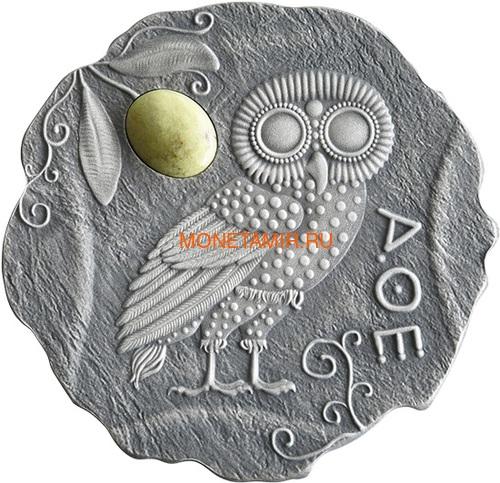 Камерун 500 франков 2017 Афинская Сова Яшма (Cameroon 500 francs 2017 Owl of Athena Silver Coin with Jasper Insert).Арт.60