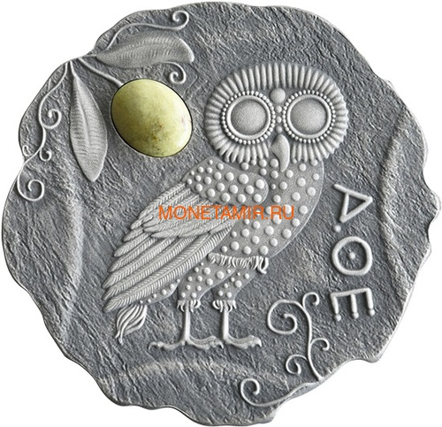 Камерун 500 франков 2017 Афинская Сова Яшма (Cameroon 500 francs 2017 Owl of Athena Silver Coin with Jasper Insert).Арт.60