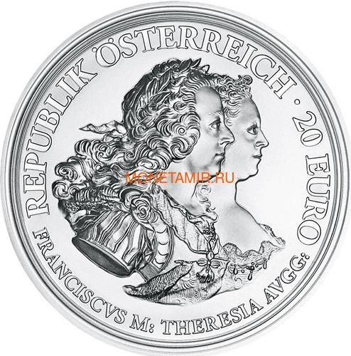 Австрия 20 евро 2017 Мария Терезия – Справедливость и Характер (Austria 20 Euro 2017 Maria Theresa Justice and Character).Арт.60 (фото)