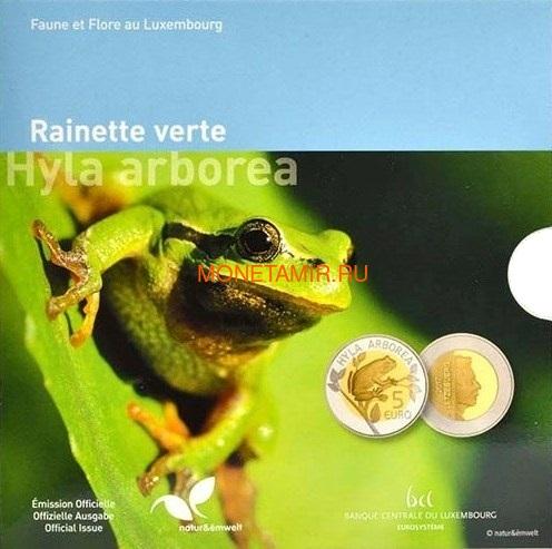 Люксембург 5 евро 2017 Лягушка Hyla Arborea - Флора и фауна Люксембурга (Luxembourg 5 Euro 2017 Frog Hyla Arborea).Арт.60 (фото)