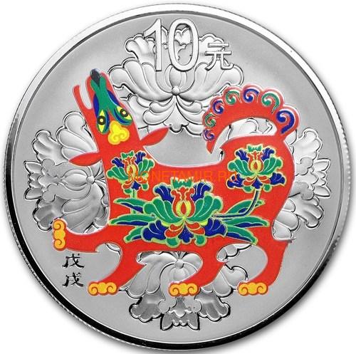 Китай 10 юаней 2017 Год петуха – Лунный календарь (China 5Y 2018 Year of the Dog Lunar calendar Emal).Арт.60 (фото)