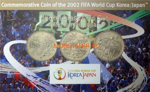 Япония 3x500 йен 2002 Футбол ФИФА 2002 Чемпионат мира в Корее и Японии (Japan 3x500y 2002 Football FIFA World Cup 2002 Korea Japan coin set).Арт.000342440562/60 (фото)