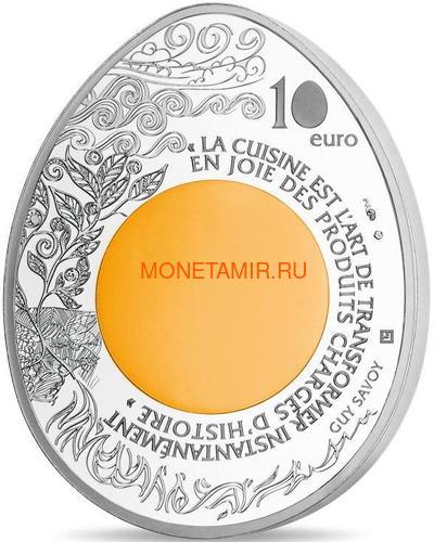 Франция 10 евро 2017 Ги Савой – Яичница серия Коллекция Французского Совершенства (France 10E 2017 French Excellence Guy Savoy).Арт.000368355067/60 (фото)