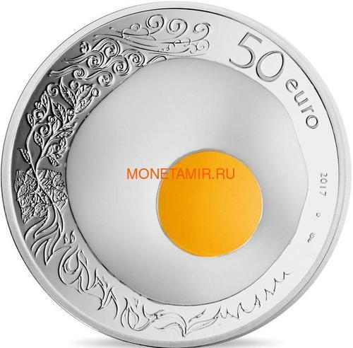 Франция 50 евро 2017 Ги Савой Яичница серия Коллекция Французского Совершенства (France 50E 2017 French Excellence Guy Savoy 5oz Silver Coin).Арт.92 (фото)