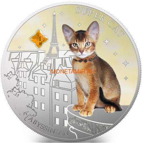 Фиджи 2 доллара 2013 Абиссинская кошка - Супер кошка серия Собаки и Кошки (Fiji 2$ 2013 Super Cat Abyssinian Dogs and Cats).Арт.000405649010/60 (фото)