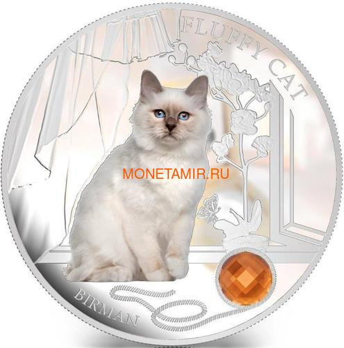 Фиджи 2 доллара 2013 Бирманская кошка - Пушистая кошка серия Собаки и кошки (Fiji 2$ 2013 Fluffy Cat Birman Dogs and Cats).Арт.000405649002/60 (фото)