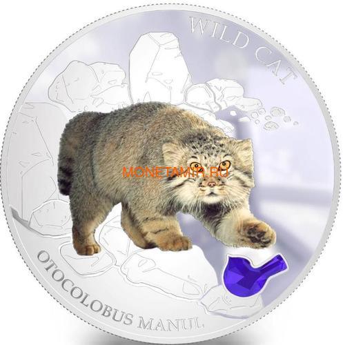 Фиджи 2 доллара 2013 Манул - Дикая кошка серия Собаки и Кошки (Fiji 2$ 2013 Wild Cat Otocolobus Manul Dogs and Cats).Арт.000405649004/60 (фото)