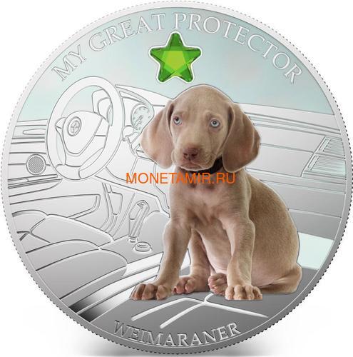 Фиджи 2 доллара 2013 Веймаранер – Мой защитник серия Собаки и Кошки (Fiji 2$ 2013 Dog My Great Protector Weimaraner Dogs and Cats).Арт.000405648996/60