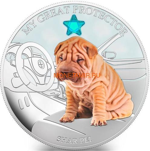 Фиджи 2 доллара 2013 Шарпей – Мой лучший друг серия Собаки и Кошки (Fiji 2$ 2013 Dog My Great Protector Shar Pei Dogs and Cats).Арт.000405648998/60