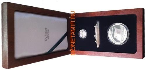 Южная Африка 2 ранда + 2,5 цента 2011 Корабль Королева Мария 2 Набор из двух монет (Silver Proof Combo Set R2 and 2,5c 2011 South Africa Maritime History The Queen Mary 2 аnd SA Van Der Stel).Арт.001298036388/60 (фото)