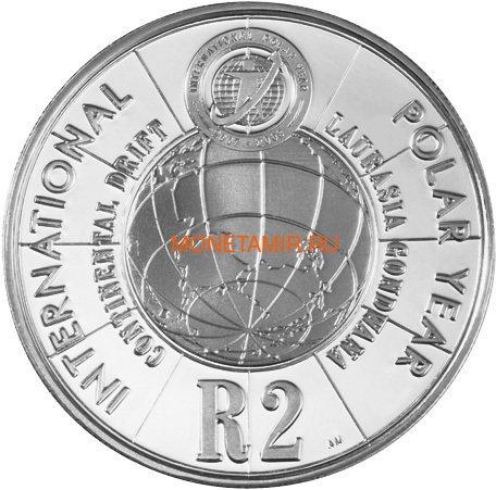 Южная Африка 2 ранда 2007 Международный Полярный Год (South Africa 2R 2007 International Polar Year).Арт.000324431321/60 (фото)