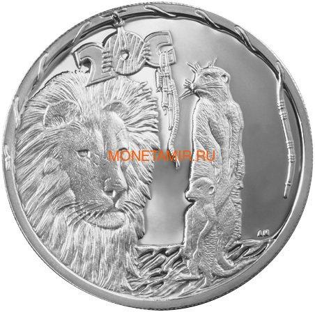 Южная Африка 20 центов 2007 Лев и Сурикат – Парки Мира (South Africa 20c 2007 Peace Parks Great Mapungubwe Lion and Meerkat).Арт.60 (фото)