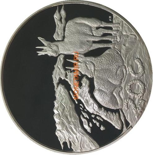 Южная Африка 20 центов 2008 Антилопы – Парки Мира (South Africa 20c 2008 Peace Parks Great Mapungubwe Antilopes).Арт.000395347005/60
