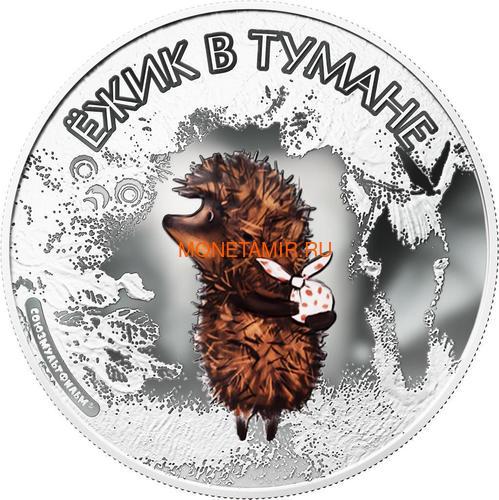 Острова Кука 5 долларов 2011 Ежик в тумане – Союзмультфильм (Cook Islands 2011 $5 Soyuzmultfilm Hedgehog in the Fog).Арт.60 (фото)