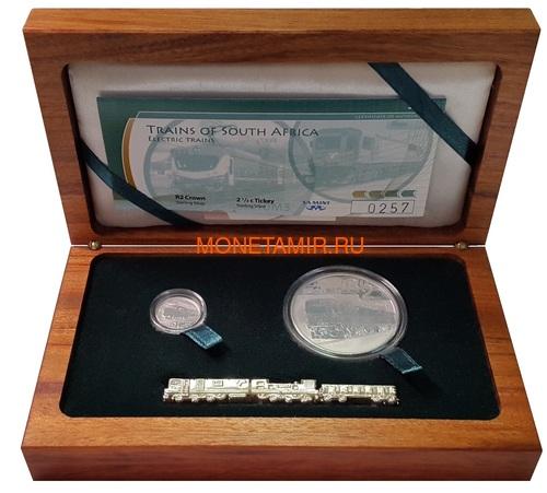 Южная Африка 2 ранда + 2,5 цента 2014 Электровоз – Поезда Южной Африки Набор из двух монет (Silver Proof Combo Set R2 and 2,5c 2014 South Africa Trains of South Africa Gautrain).Арт.001332650459/60 (фото)
