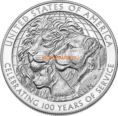 Соединенные Штаты Америки 1 доллар 2017 Международный Клуб Львов (2017 US 1$ Lions Club International Centennial Proof).Арт.000370153838/60 (фото)