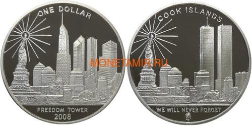 Острова Кука 2х1 доллар 2008 Башни Близнецы и Башня Свободы Набор из двух монет (2008 Cook Islands $1 Twin Towers Freedom Tower Silver 2 Coin Set National Collectors Mint).Арт.2000290312/60