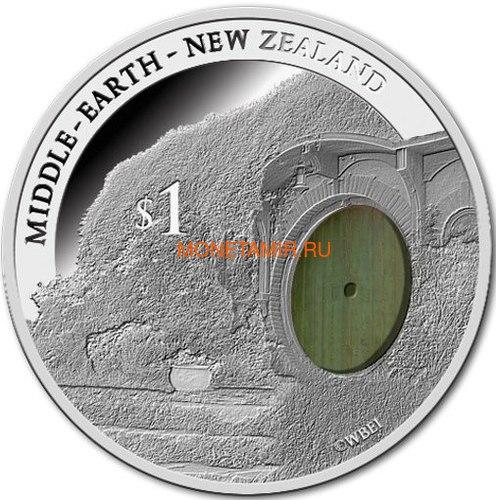 Новая Зеландия 1 доллар 2014 Хоббит Битва пяти воинств Дом Бильбо Дверь (New Zealand 1$ 2014 Hobbit The Battle of the Five Armies Bag End Silver Coin).Арт.000613950449/60 (фото)