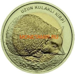 Турция 1 лира 2014 Ежик Биметалл (Turkey 1L 2014 Hedgehog BM).Арт.0000220050118/60 (фото)