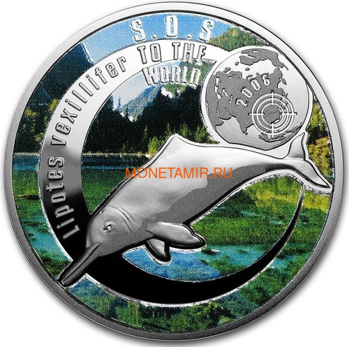 Ниуэ 1 доллар 2016 Китайский Речной Дельфин SOS (Niue 1$ 2016 SOS To The World They Are Gone Chinese White Dolphin).Арт.60 (фото)