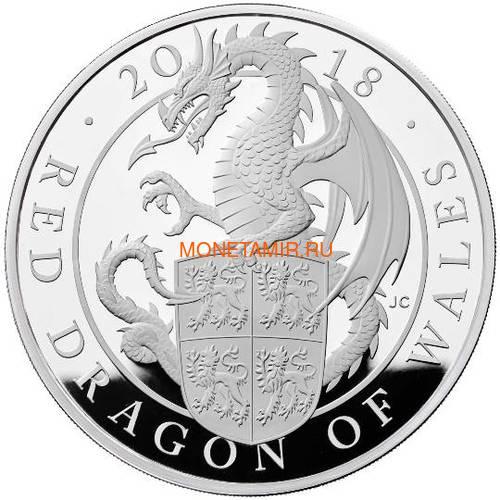 Великобритания 2 фунта 2018 Красный Дракон Уэльса серия Звери Королевы (GB 2£ 2018 Queen's Beast Dragon).Арт.000578555788/60 (фото)