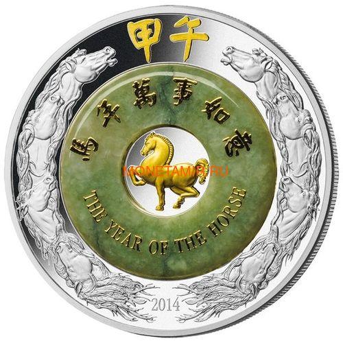 Лаос 2000 кип 2014 Год Лошади Лунный календарь Нефрит (Laos 2000K 2014 Lunar Horse Jade).Арт.000573846047/60 (фото)