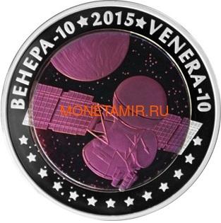 Казахстан 500 тенге 2015 Космос – Венера 10 (Kazakhstan 500T 2015 Space Venera 10).Арт.60 (фото)
