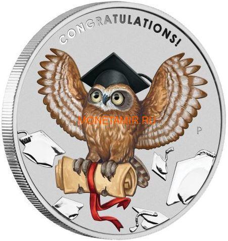 Австралия 1 доллар 2018 Сова Поздравление Выпускникам (Australia 1$ 2018 Owl Congradulations).Арт.60