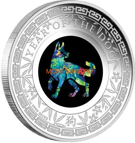 Австралия 1 доллар 2018 Год Собаки Лунный календарь Опал (Australia 1$ 2018 Year of the Dog Opal).Арт.60 (фото)