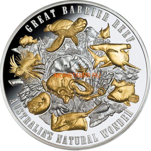 Ниуэ 10 долларов 2018 Большой Барьерный Риф Черепаха Осьминог РыбаМолот Морская Звезда (Niue 10$ 2018 Niue 10$ 2018 Great Barrier Reef Australia`s Natural 5oz).Арт.60 (фото)