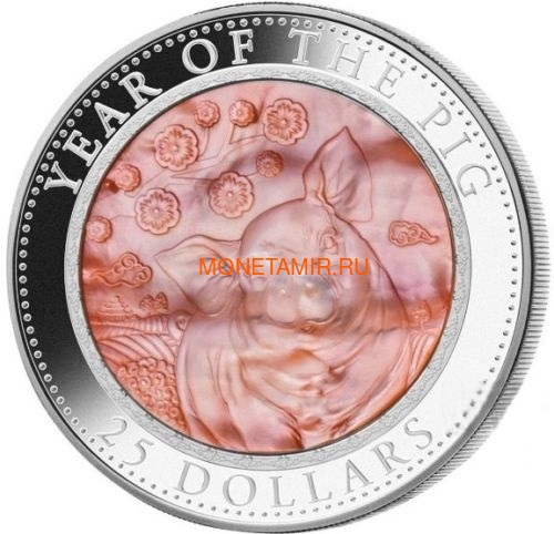Острова Кука 25 долларов 2019 Год Свиньи Лунный календарь Перламутр (Cook Isl. 25$ 2019 Year of the Pig Mother of Pearl 5 Oz Silver Coin Proof).Арт.60 (фото)