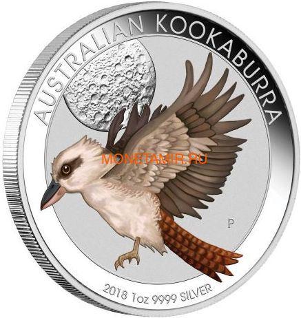 Австралия 1 доллар 2018 Кукабарра Луна Всемирная денежная ярмарка (Australia 1$ 2018 Kookaburra Moon Space World Money Fair Coin).Арт.000287655466/60