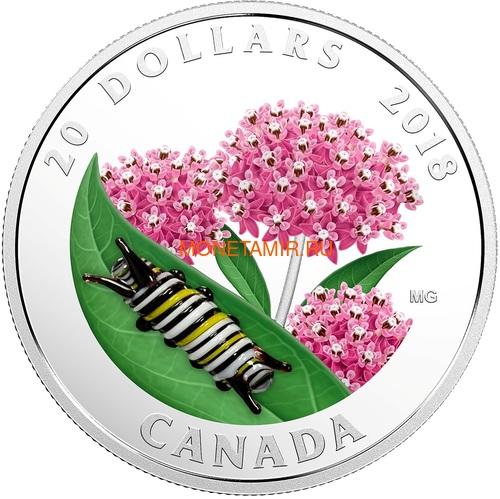 Канада 20 долларов 2018 Гусеница Муранское стекло (Canada 20C$ 2018 Murano Glass Caterpillar).Арт.60
