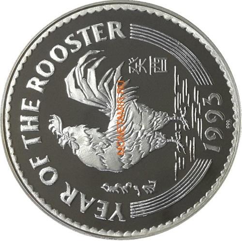 Монголия 50 тугриков 1993 Год Петуха (Mongolia 50T 1993 Year of the Rooster Lunar).Арт.000166515451/60