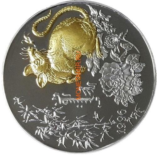 Монголия 500 тугриков 1996 Год Крысы (Mongolia 500T 1993 Year of the Rat Lunar).Арт.000245738197/60 (фото)