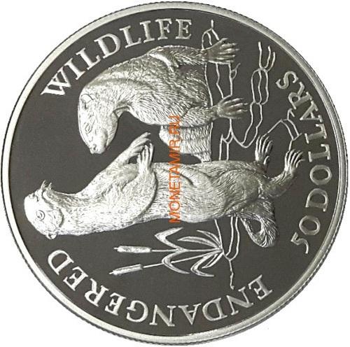 Острова Кука 50 долларов 1991 Выдры (Cook Isl. 50$ 1991 Otters Endangered Wildlife).Арт.000045712160/60 (фото)