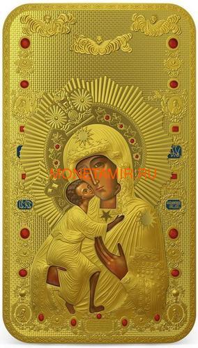 Ниуэ 2 доллара 2014 Феодоровская Икона Божией Матери серия Православные Святыни (Позолота).Арт.000463649028 (фото)
