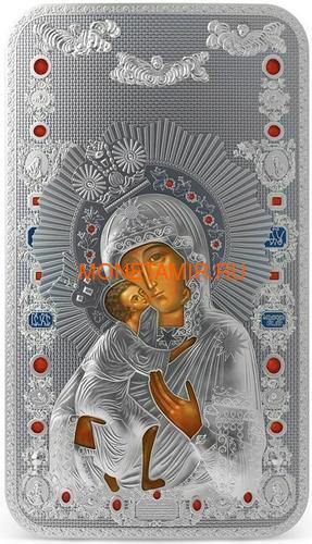 Ниуэ 2 доллара 2014 Феодоровская Икона Божией Матери серия Православные Святыни.Арт.000463649024 (фото)