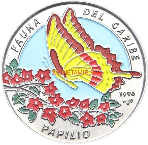 Куба 10 песо 1996 Бабочка Popilio Карибская Фауна (Cuba 10 pesos 1996 Caribbean Fauna Papilio Butterfly).Арт.60 (фото)