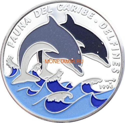 Куба 10 песо 1994 Дельфины Карибская Фауна (Cuba 10 pesos 1994 Caribbean Fauna Dolphins).Арт.60 (фото)