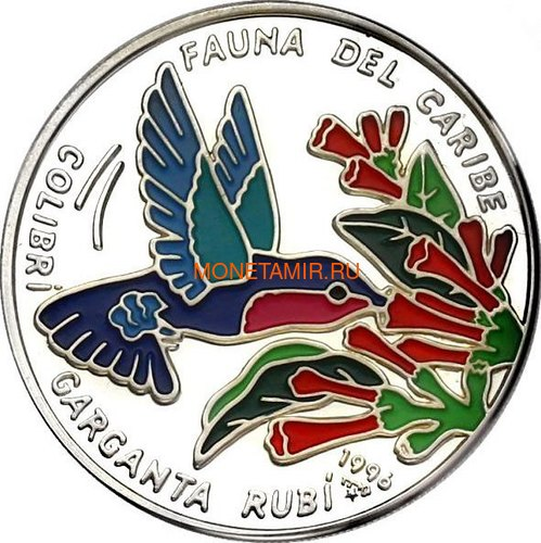 Куба 10 песо 1996 Птица Колибри Карибская Фауна (Cuba 10 pesos 1996 Caribbean Fauna Hummingbirds).Арт.60 (фото)