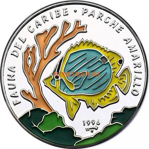 Куба 10 песо 1996 Рыба Parche Amarillo Карибская Фауна (Cuba 10 pesos 1996 Caribbean Fauna Parche Amarillo).Арт.60 (фото)