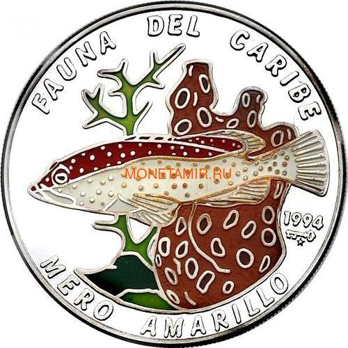 Куба 10 песо 1994 Рыба Mero Amarillo Карибская Фауна (Cuba 10 pesos 1994 Caribbean Fauna Mero Amarillo).Арт.60 (фото)